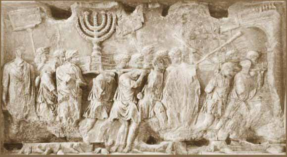 Jews in ancient Rome