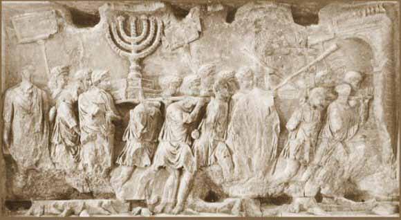 JewsAncientRome