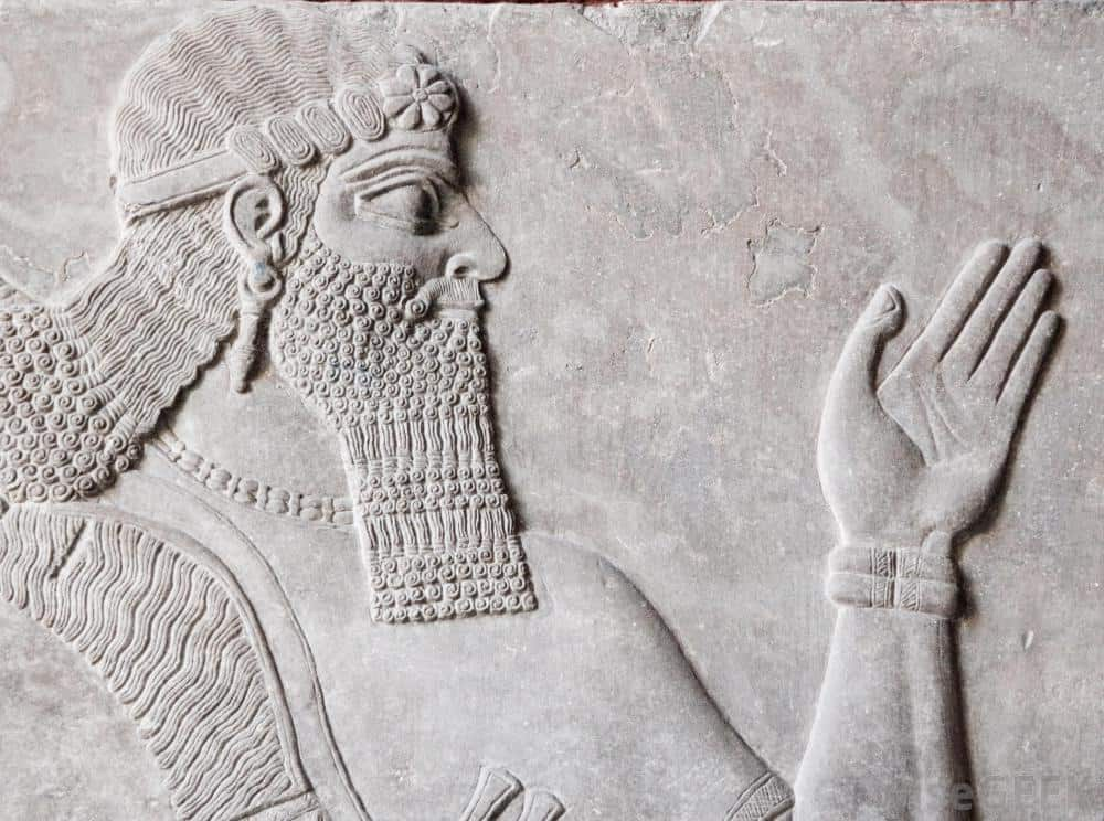 Hammurabi, King of Babylon