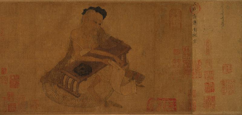 Emperor Yang of Sui Sui Dynasty