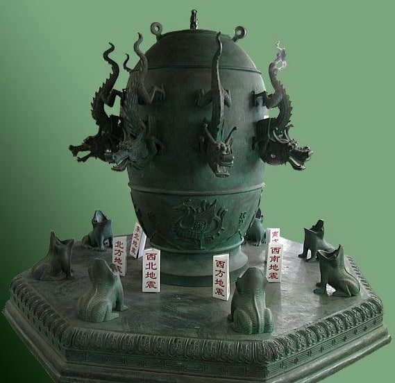Seismograph: Chinese invention