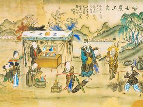 Carnea din China antică