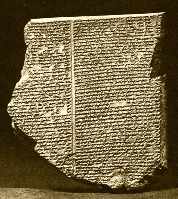 Epic of Gilgamesh: History