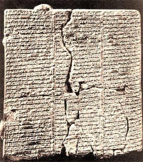 Epic of Gilgamesh: The oldest masterpiece of cuneiform literature