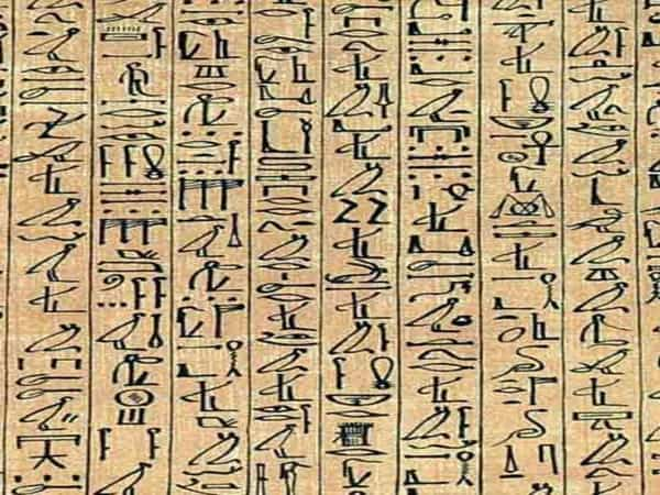 Writing egyptian inventions