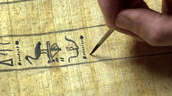 black ink egyptian inventions