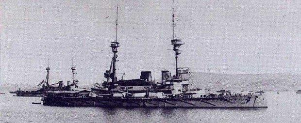 HMS Agamemnon