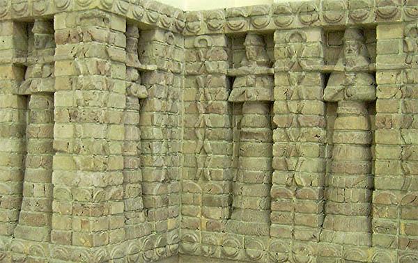 Great Ziggurat of Uruk