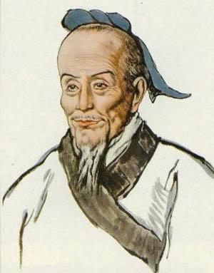 Zu Chongzhi