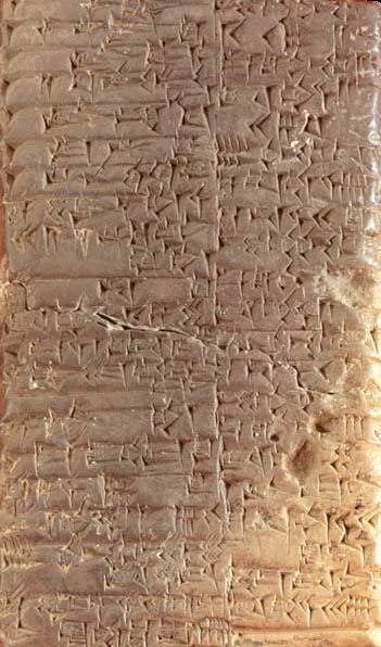 Cuneiform Babylonian writing